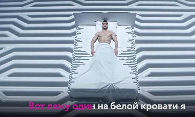 Сергей Лазарев клип