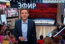 Прямой эфир с Корчевниковым закрывают?
