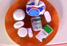 Стевия - лечебные свойства и противопоказания
